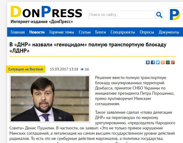 """Представитель ОБСЕ Сайдик о ситуации на Донбассе: """"Это опасное развитие по спирали нужно срочно остановить"""" - Цензор.НЕТ 3626"""