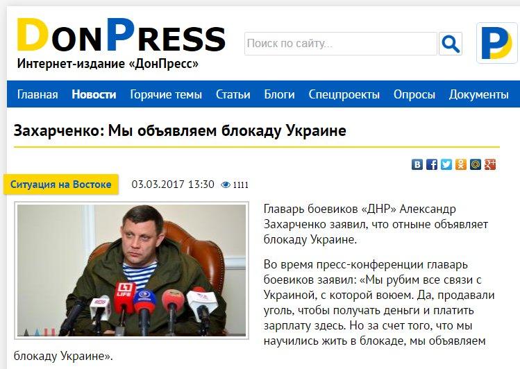 Решение Киева о прекращении транспортного сообщения с Донбассом противоречит Минским соглашениям, - Грызлов - Цензор.НЕТ 7452