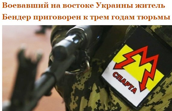Порошенко ввел в действие решение СНБО о прекращении грузоперевозок с Донбассом - Цензор.НЕТ 8035