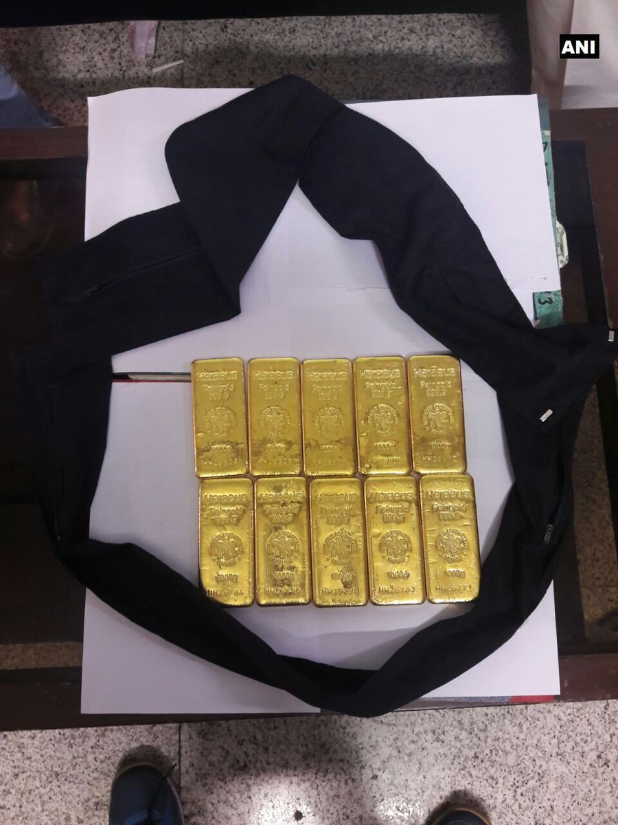 Customs at Delhi airport seized 10 kg gold from a passenger with Indian passport who came from Hong Kong