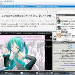 Windows10 Pro 上の VMware Workstation 12 Player で Firefox + Flash Player 25 のニコ動再生