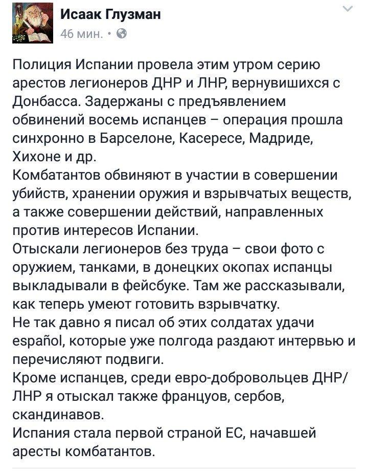 """МИД Британии анонсировал """"непростой"""" визит Джонсона в Россию: """"он едет не для перезагрузки отношений"""" - Цензор.НЕТ 7945"""