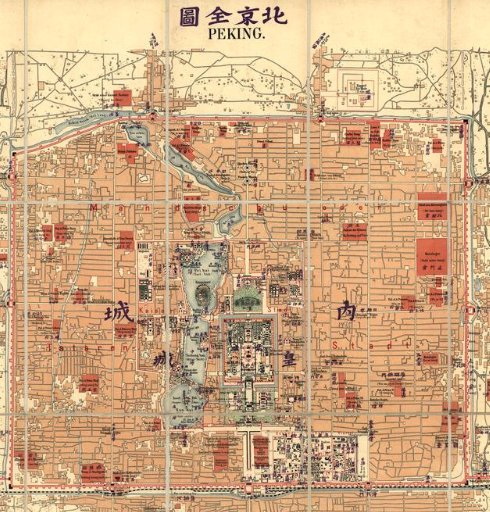 以德国东亚远征军 1900-01 年的勘查为依据的详细北京地图。德军当时参与八国联军在中国镇压义和团。https://t.co/eF6T6HraTq https://t.co/EWZKfsrqqi