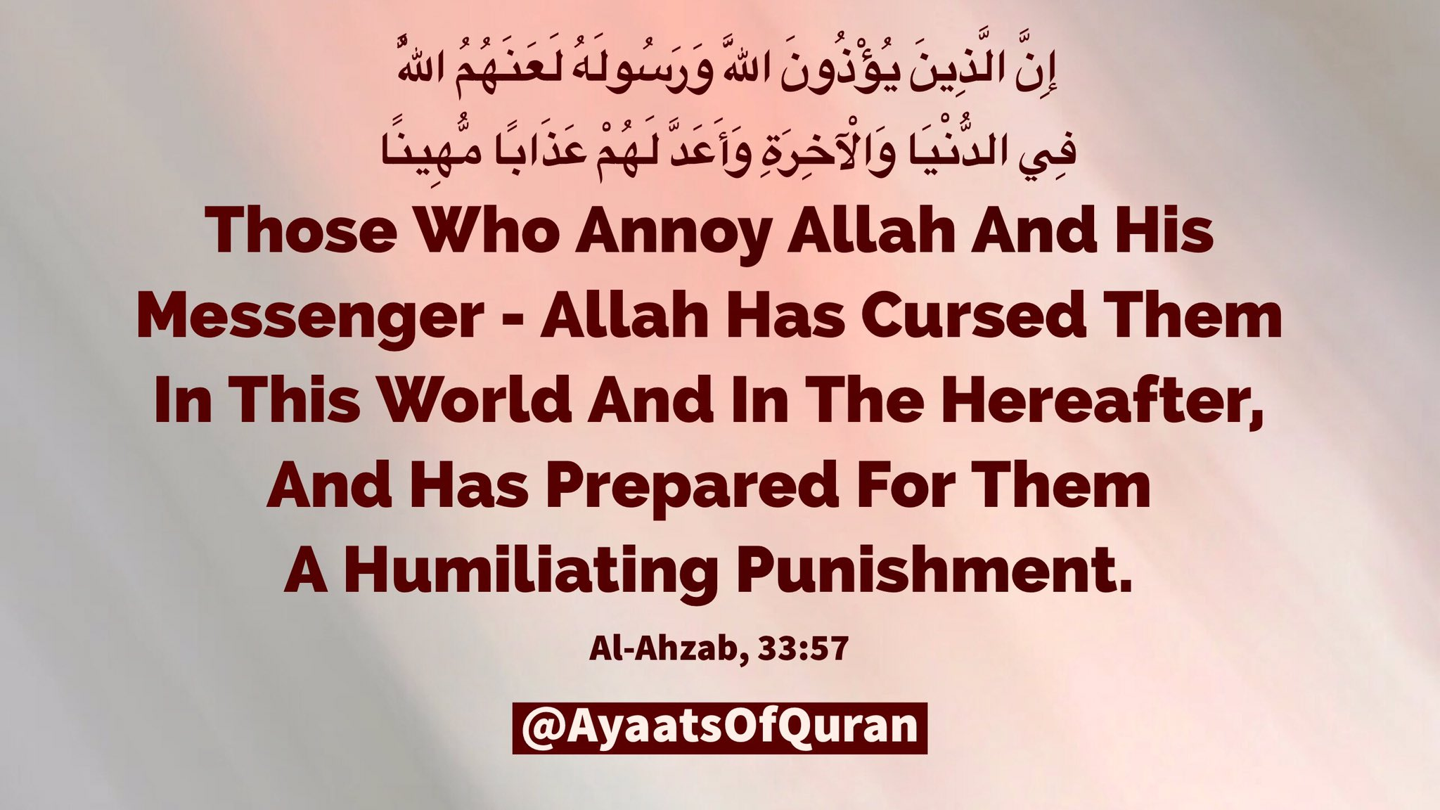 """Guidance From Quran on Twitter: """"Those Who Annoy Allah & His Messenger -  Allah Has Cursed Them In This World & In The Hereafter... #ProphetMuhammad  #TheOppressedFatima… https://t.co/M86qBoPBPy"""""""