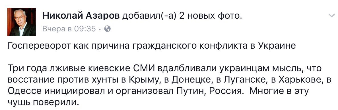 ГПУ расследует действия чиновников Одесской таможни за 2015-2016 года, обыски в квартире Марушевской не проводились, - Сарган - Цензор.НЕТ 4762