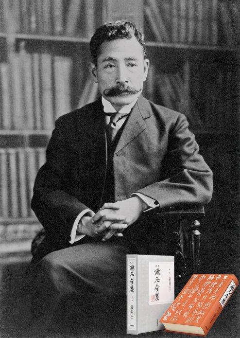 #夏目漱石生誕150周年 hashtag on Twitter