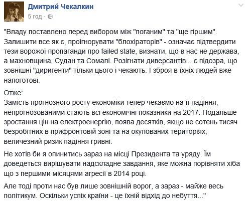 """Насиров находится в """"Феофании"""" и не подлежит транспортировке из больницы, - адвокат - Цензор.НЕТ 4605"""