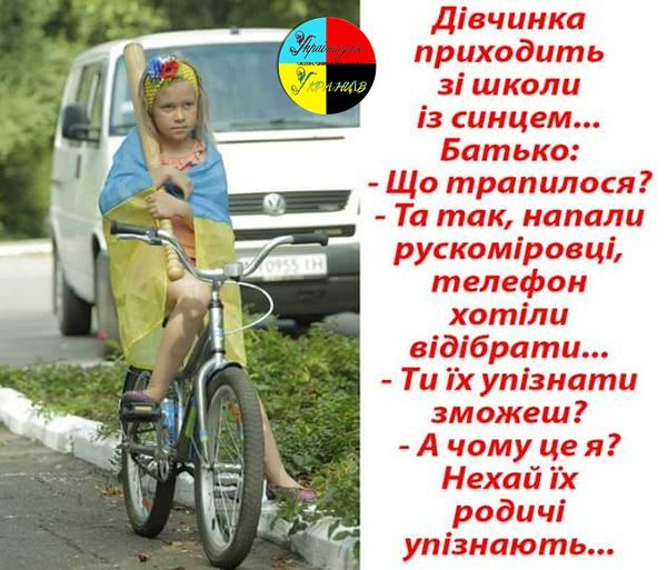 Из-за обстрелов боевиков Донецкая фильтровальная станция прекратила работу, - Аброськин - Цензор.НЕТ 2891