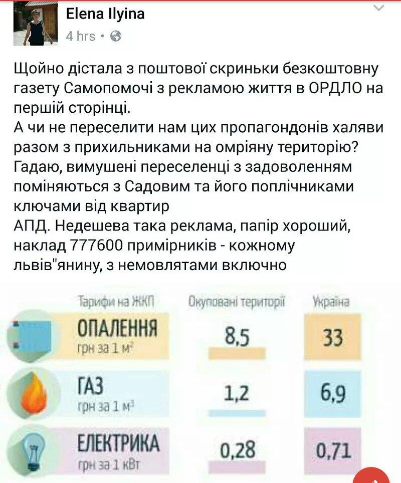 """Насиров находится в """"Феофании"""" и не подлежит транспортировке из больницы, - адвокат - Цензор.НЕТ 4582"""