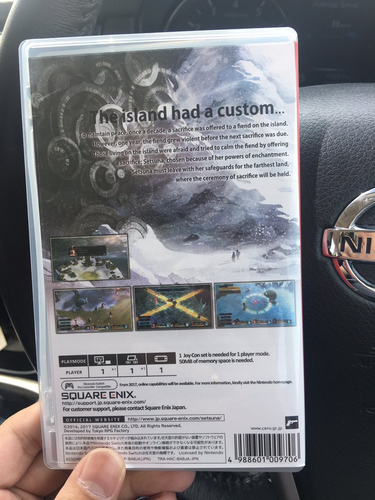 Limited Run Games View Topic I Am Setsuna Asian Switch Edition Nintendo Image