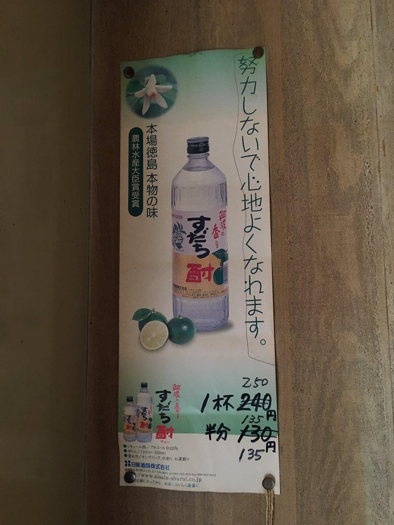 酒の本質を鋭く抉り出す箴言だ。 pic.twitter.com/tZ3KQXoi6V