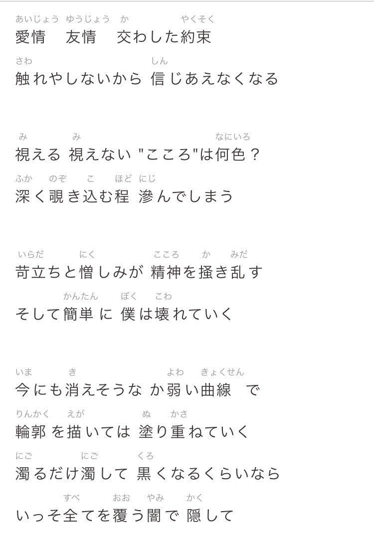 """おりゅうさん on Twitter: """"日暮..."""