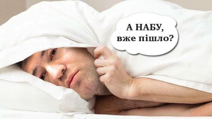 Суд намерен рассмотреть избрание меры пресечения Насирову в субботу в 19:00 - Цензор.НЕТ 8884