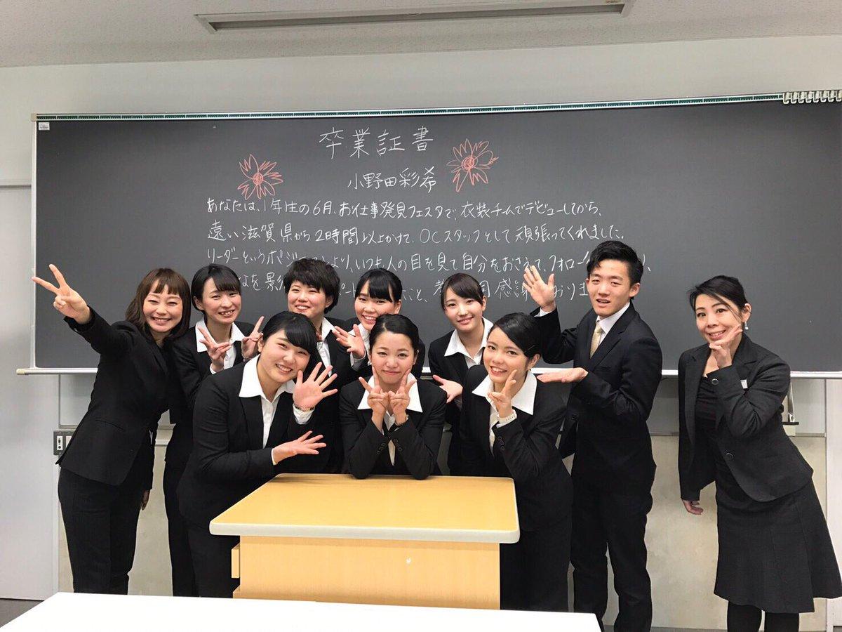 大阪ブライダル専門学校