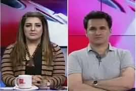 Hum Dekhain Gaay – 4th March 2017 - Kal Hoga PSL Final thumbnail
