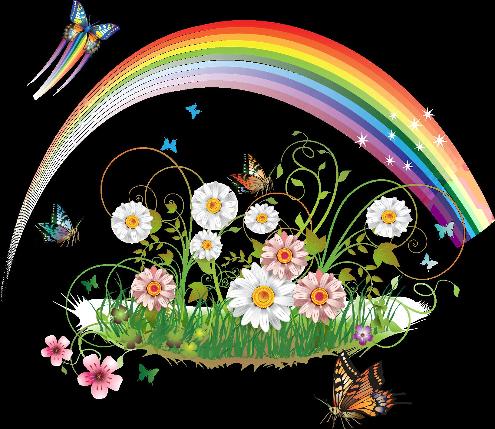 Открытки для детей радуга, пони дружба это
