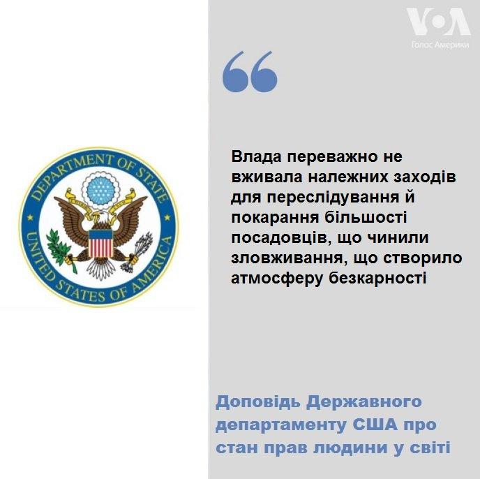Новым пресс-секретарем Госдепа стала ведущая любимой программы Трампа - Цензор.НЕТ 5946
