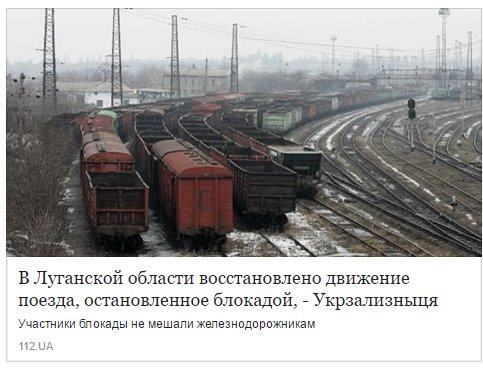 """21-летний житель Трехизбенки пытался вывезти на """"Ниве"""" 500 кг масла на оккупированную территорию - Цензор.НЕТ 9388"""