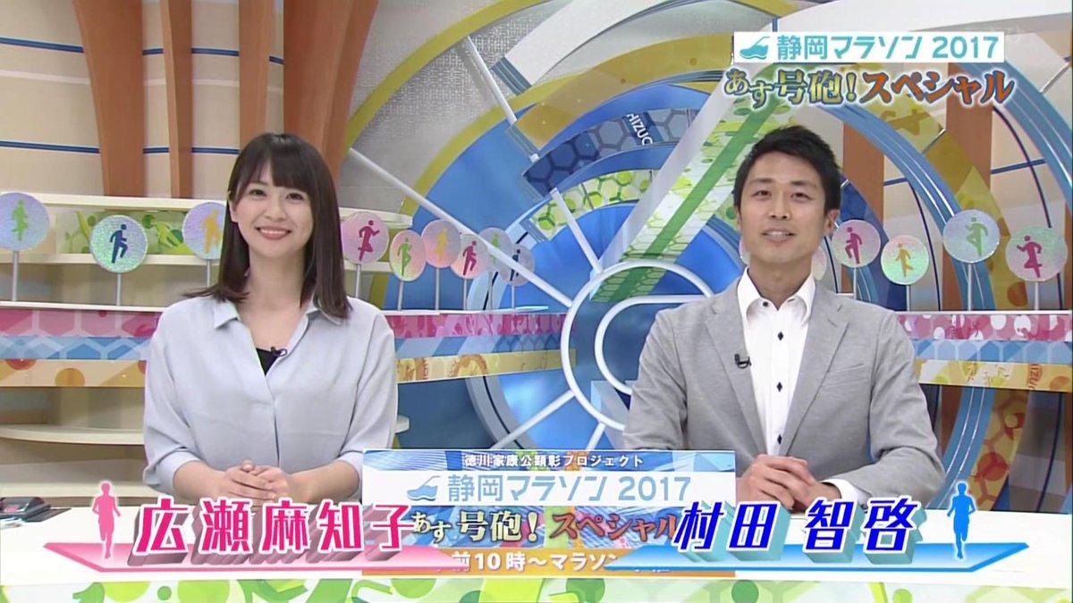 静岡朝日テレビ ニュース