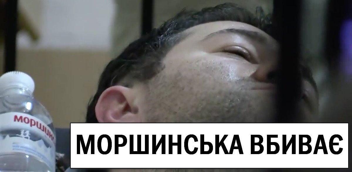 Заседание Соломенского райсуда по делу главы ГФС Насирова - Цензор.НЕТ 792