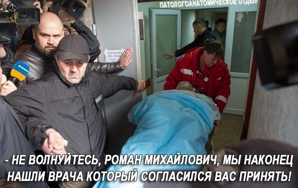 Насиров рассказал, что узнал о своей болезни после объявления подозрения - Цензор.НЕТ 2634