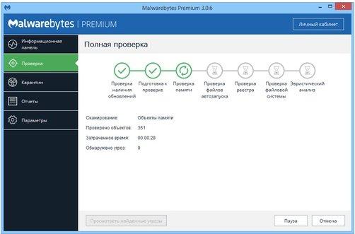 4k video downloader код активации торрент