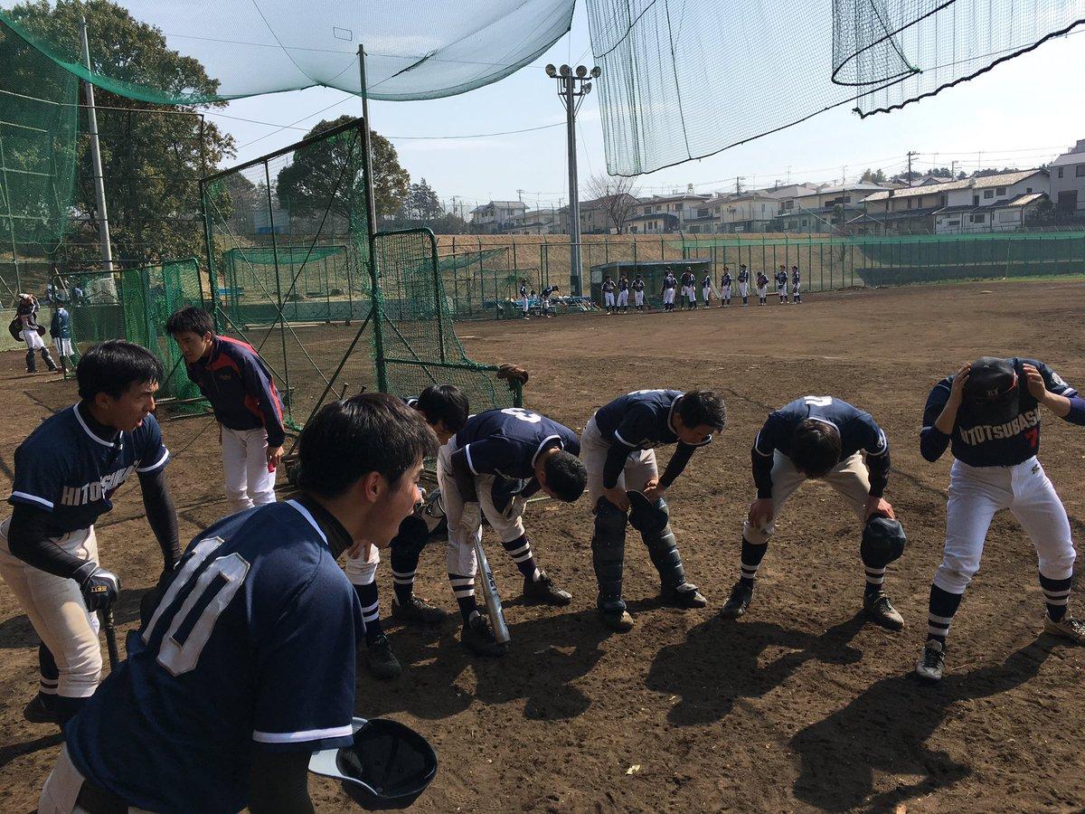 MASTIFFS – 横浜国立大学アメリカンフットボール部