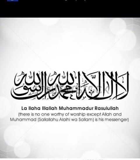 Meaning Of Warriors In Urdu Language: Soldier Of Allah (@islamicsoldiers)