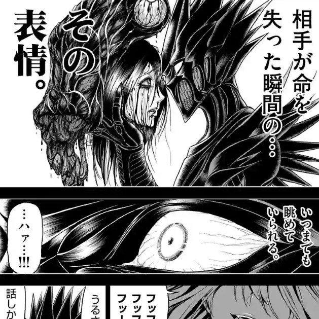 灰 の と 女王 血