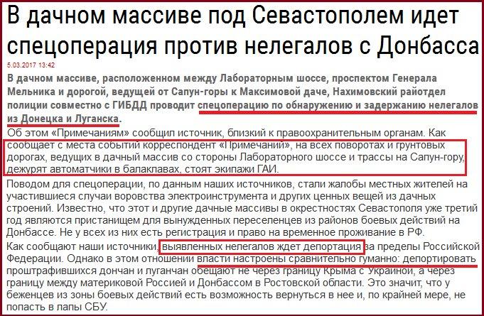 Путинские байкеры проводят в Москве митинг в поддержку террористов Донбасса - Цензор.НЕТ 4797