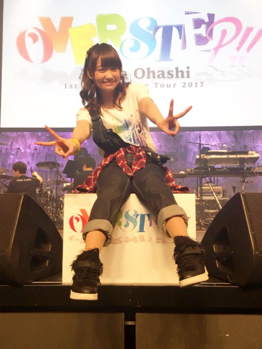 OVERSTEP!!東京公演が終了しましたーーーー!!!!みんな最高!!!!たくさんのエールをいただきました。ラスト、北海道も楽しみます☺️✨(あやか) pic.twitter.com/UXftakiCUM