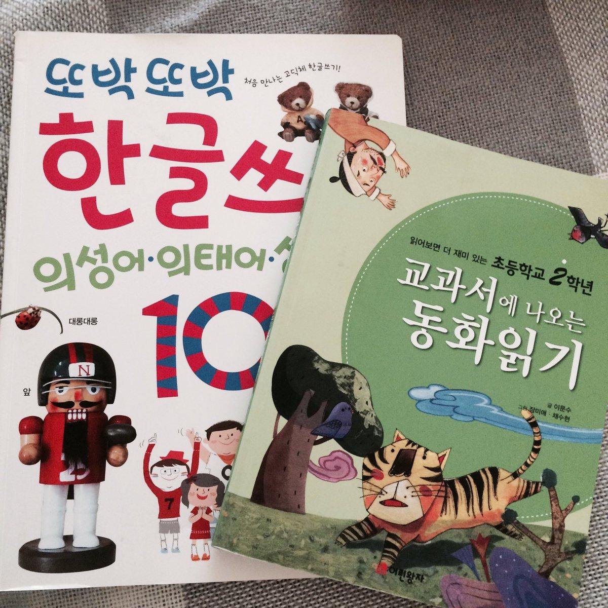 большая книга экспериментов и опытов для детей и взрослых