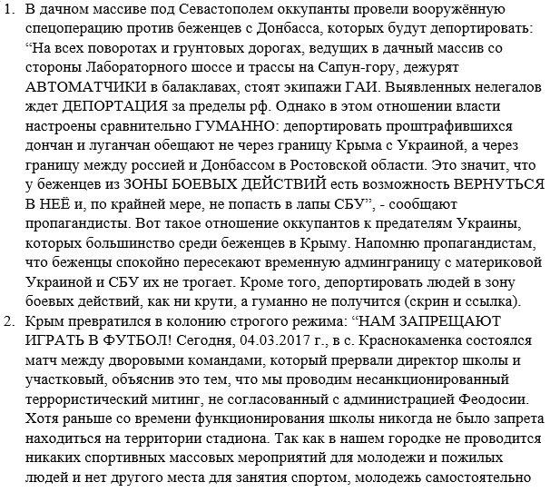 """""""Пока жил в Стаханове - любил Россию. Если бы не учеба во Львове, то был бы сепаром"""", - офицер 24-й ОМБр с позывным Лист - Цензор.НЕТ 5023"""