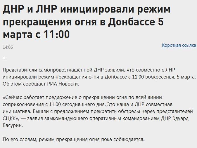 L'invasion Russe en Ukraine C6KHvMXWcAAKD3C