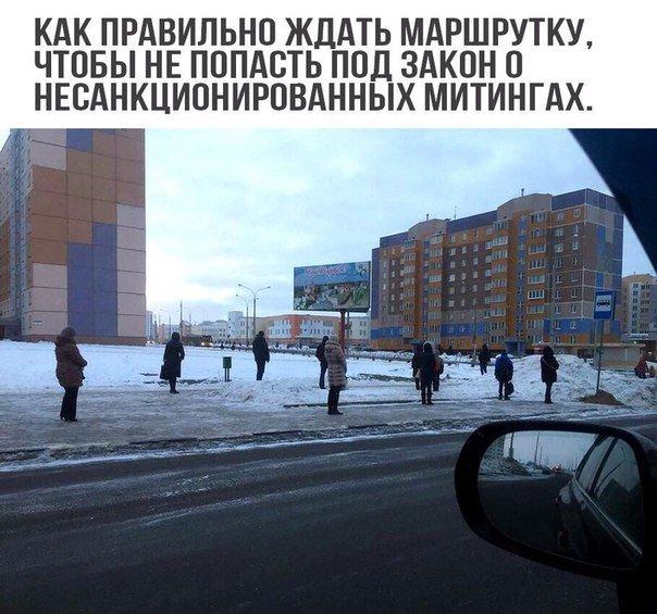 """""""Путин - это война. Путин - это смерть"""": в Москве задержали активистов, вывесивших баннер - Цензор.НЕТ 4908"""