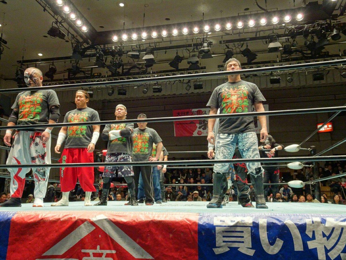 """BJW: Resultados """"Ikkitousen - Death match Survivor"""" 05/03/2017 - Inicia la sangrienta batalla por la supremacía; Daisuke Sekimoto retiene su cinturón 2"""