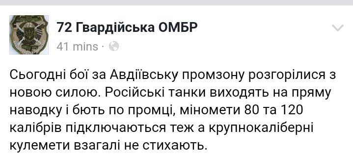 L'invasion Russe en Ukraine C6LTP8ZWQAAk8UP