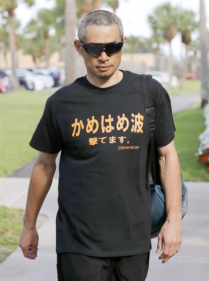 イチロー、かめはめ波 撃てます。 https://t.co/Nmyvyv3nnL #イチローTシャツ