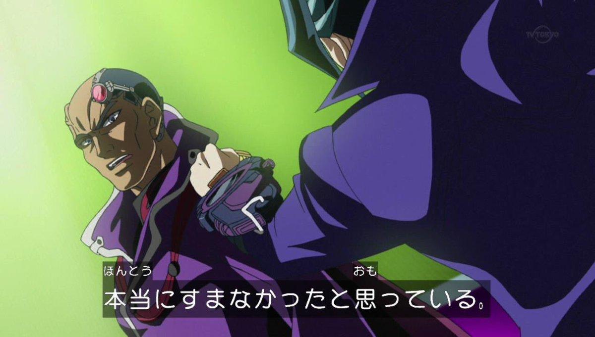 遊戯王ArkVメタルマン説