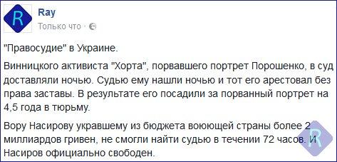 Насиров рассказал об успехах детенизации: В 2016-м собрали на 30% больше налогов, чем в предыдущем году - Цензор.НЕТ 4457