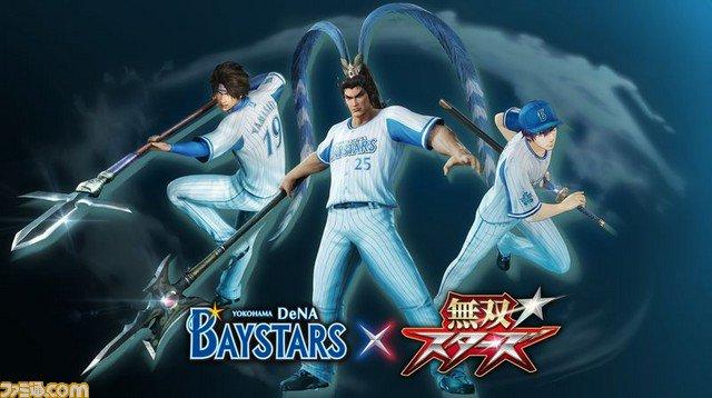 呂布が筒香嘉智選手のユニフォームをまとう! 『無双☆スターズ』に横浜DeNAベイスターズ3選手のユニフォームが登場