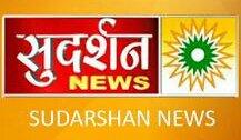 #BREAKING : गढ़वाघाट आश्रम से रामनगर पहुंचे पीएम मोदी, रास्ते में हो रहा है फूलों से स्वागत... #SudarshanNews