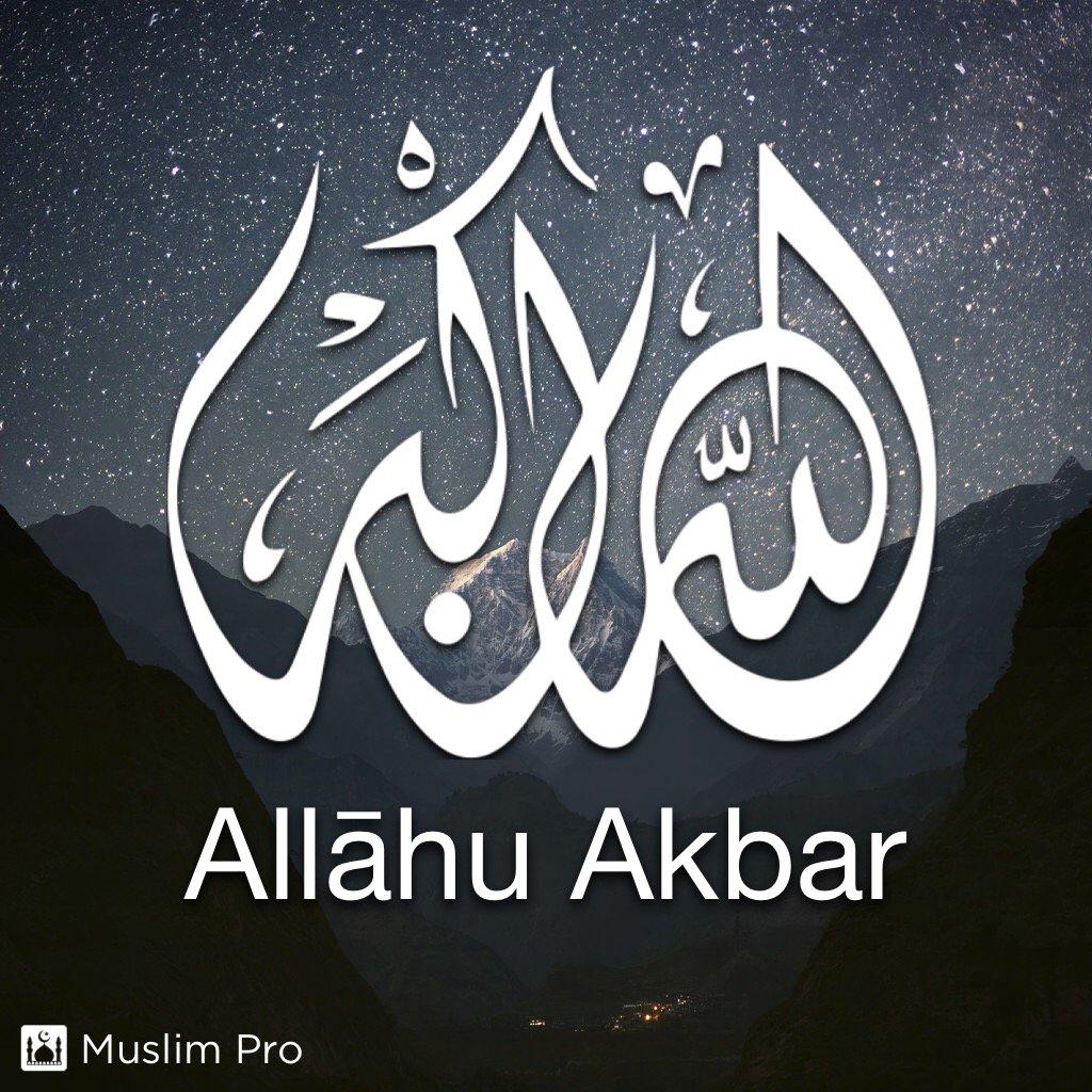 Картинки аллаху акбар на арабском