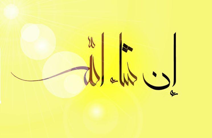 Media Dakwah Auf Twitter Tulisan Arab Insya Allah Arti