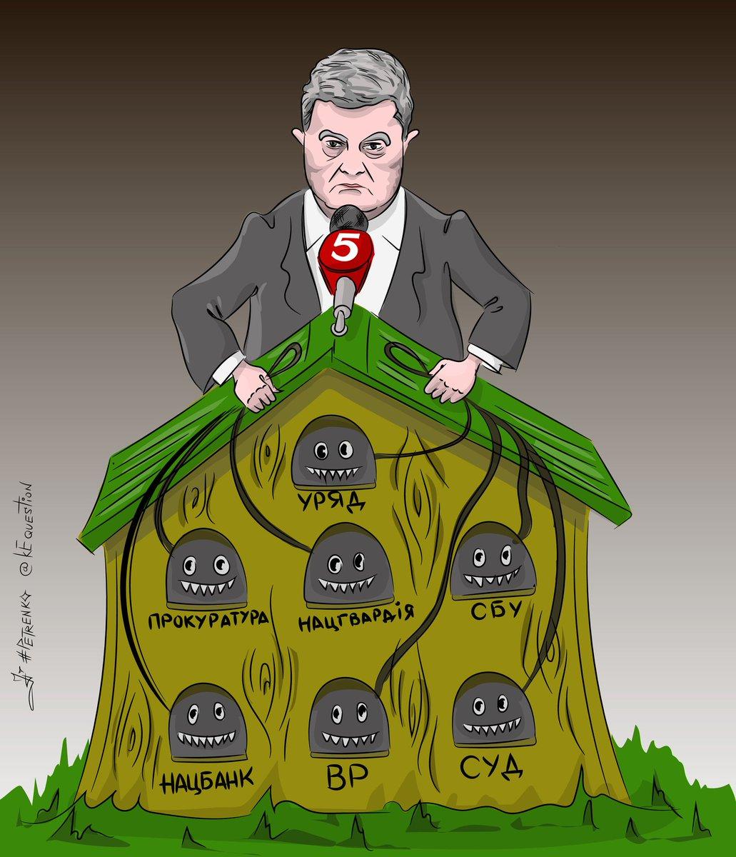 Незавершенность судебной реформы мешает экономическому росту Украины, - советник посольства США Шютте - Цензор.НЕТ 9063