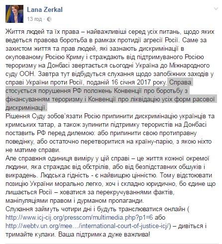 Россия будет делать все, чтобы найти юридическую лазейку для блокирования дела в Гааге, -  Фриз - Цензор.НЕТ 3626