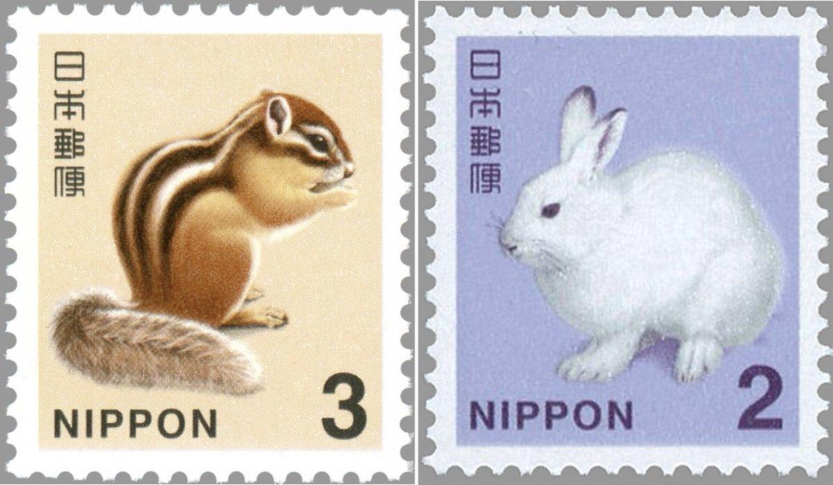 【求人募集 切手デザイナー】現在、日本に7名しかいない切手デザイナー。応募資格は美大または専門学校卒、コンピュータを用いたデザインの専門知識と実務経験が3年以上、採用人数は1名。