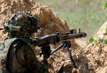 Вооруженные конфликты реферат