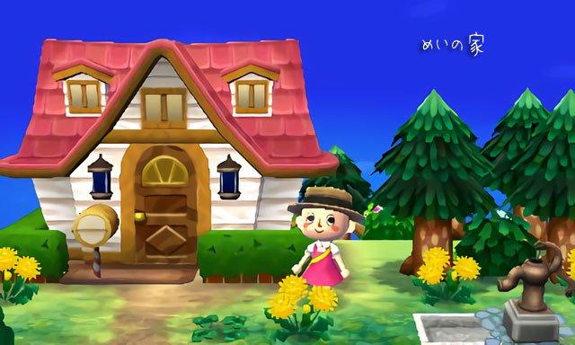 とび森 家 外観 かわいい