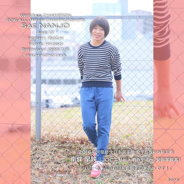 保高幸子 12/31 RIZIN 平やれ&14...